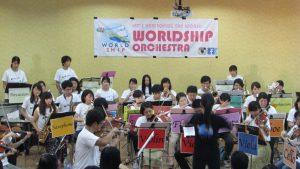 Siswa Siswi Worldship Orchestra berkolaborasi musik klasik bersama National Star Academy pada hari Senin (14/8/2017)